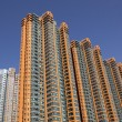 Highrise apartment buildings in Kowloon, Hong Kong — Stock Photo