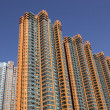 Stock Photo: Highrise apartment buildings in Kowloon, Hong Kong