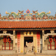Pak Tai Temple in Cheung Chau, Hong Kong - Stock Photo