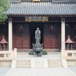 Confucian Temple (Wen Miao) in Shanghai China — Stock Photo