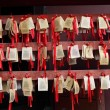 Paper prayers and wishes at Temple of Confucius in Shanghai, China — Stock Photo #7915017