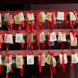 Paper prayers and wishes at Temple of Confucius in Shanghai, China - 图库照片