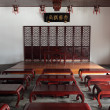 Old classroom in Confucian Temple, Shanghai China — Stock Photo