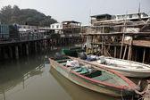 Fischen dorf tai o auf lantau island in hongkong — Stockfoto