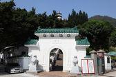 Buddhist temple in Sha Tin, Hong Kong New Territories — Stock Photo