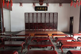 Old classroom in Confucian Temple, Shanghai China — Foto Stock