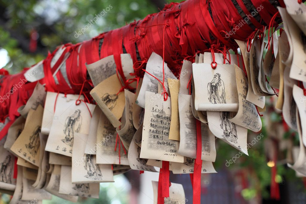 Paper prayers and wishes at Temple of Confucius in Shanghai, China — Stock Photo #7911799