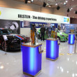 BILSTEIN Tuning stand at Essen Motor Show — Stock Photo #7946551