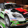 Stock Photo: SkodFabiSuper 2000 Rally Car