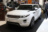 Range Rover Evoque Custom — Stock Photo