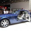Stock Photo: New Rolls Royce Phantom Coupe