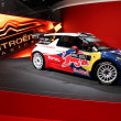 Citroen DS3 WRC Rally Racing Car — Stockfoto
