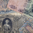 Old money Background — Stock Photo