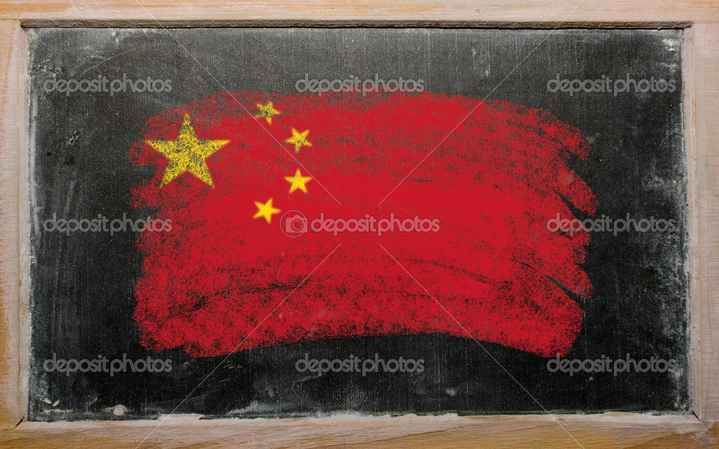 Chalky chinese flag painted with color chalk on old blackboard — Stock Photo #6835513