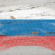 Flag of Russia on grunge wooden texture painted with chalk — Stock Photo