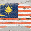 Stock Photo: Flag of Malaysion grunge wooden texture painted with chalk