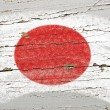 Stock Photo: Flag of Japon grunge wooden texture painted with chalk