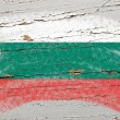Flag of Bulgaria on grunge wooden texture painted with chalk — Стоковая фотография