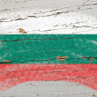 Flag of Bulgaria on grunge wooden texture painted with chalk — Stock fotografie