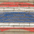 Flag Thailand of on grunge brick wall painted with chalk — Stock Photo