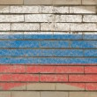 Flag of Russia on grunge brick wall painted with chalk — Stock Photo