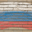 Royalty-Free Stock Photo: Flag of Russia on grunge brick wall painted with chalk