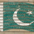 Flag of Pakistan on grunge brick wall painted with chalk — Stockfoto