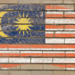 Flag of malaysia on grunge brick wall painted with chalk — Foto de Stock