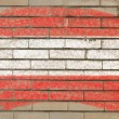 Flag of Austria on grunge brick wall painted with chalk — Stock Photo