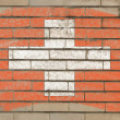 Flag of schwitzerland on grunge brick wall painted with chalk - Foto Stock