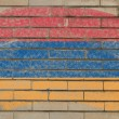 Flag of armenia on grunge brick wall painted with chalk — Stock fotografie
