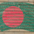 Flag of bangladesh on grunge brick wall painted with chalk — Stock fotografie