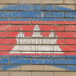 Royalty-Free Stock Photo: Flag of cambodia on grunge brick wall painted with chalk