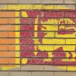 Flag of srilanka on grunge brick wall painted with chalk - Stock Photo