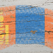 Stock Photo: Flag of mongolion grunge wooden texture painted with chalk