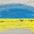 Flag of ukraine on grunge wooden texture painted with chalk - Stock Photo