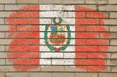 Bandeira do grunge tijolo parede pintada com giz — Foto Stock