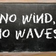 "Proverb ""No wind, no waves"" written on a blackboard — Stock Photo"