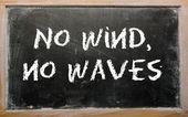 "Proverb ""No wind, no waves"" written on a blackboard — Stock Photo"