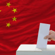 Man voting on elections in china — Stock Photo #7725760