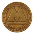 Token to pass in St. Petersburg metro, on a white background — Stock Photo