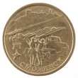 Russian coin at two rubles to the image of the city of Smolensk, on a white - ストック写真