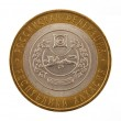 Russian coin of ten rubles from the coat of arms of The republic of Khakass — Stock Photo