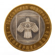Russian coin of ten rubles from the coat of arms of Komi republic — Stock Photo