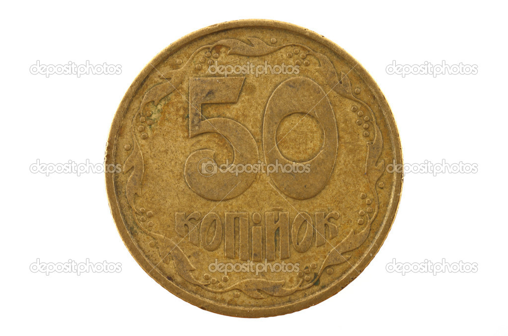 Ukrainian coins to 50 cents, isolated on a white background — Stock Photo #6746016