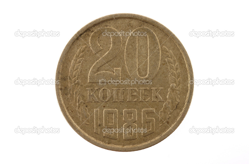 USSR coin worth twenty pennies in 1986 on a white background — Stock Photo #6746045