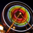 Giant wheel — Stock Photo