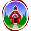School icon — Stock Photo