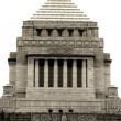 Stock Photo: Japanese Parlament