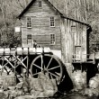 Grist glade creek mill — Stock Photo #7888889